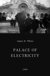 Palace of Electricity - Poster / Capa / Cartaz - Oficial 1