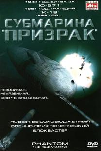 Phantom: The Submarine - Poster / Capa / Cartaz - Oficial 6