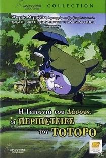 Meu Amigo Totoro - Poster / Capa / Cartaz - Oficial 48