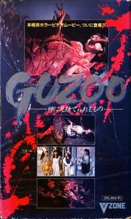 Guzoo - Poster / Capa / Cartaz - Oficial 1