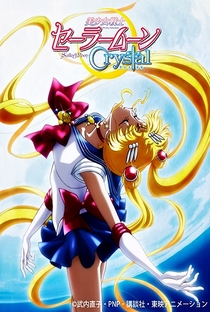 Sailor Moon Crystal (2ª Temporada) - Poster / Capa / Cartaz - Oficial 2