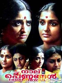 Naalu Pennungal - Quatro Mulheres - Poster / Capa / Cartaz - Oficial 1