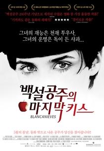 Branca de Neve - Poster / Capa / Cartaz - Oficial 8