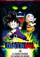 Dragon Ball 2: A Bela Adormecida do Castelo Amaldiçoado