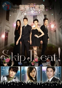 Skip-Beat! - Poster / Capa / Cartaz - Oficial 6