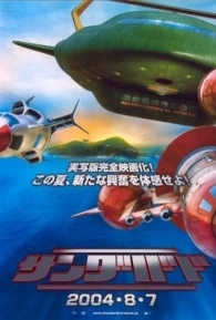 Os Thunderbirds - Poster / Capa / Cartaz - Oficial 1