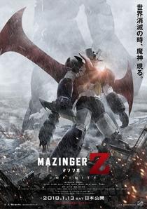 Mazinger Z Infinity - Poster / Capa / Cartaz - Oficial 1