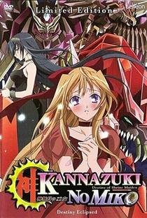 Kannazuki no Miko - Poster / Capa / Cartaz - Oficial 22