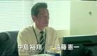 HOPE〜期待ゼロの新入社員〜  30秒Ver.