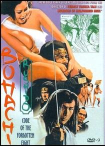 Bohachi Bushido: Code of the Forgotten Eight - Poster / Capa / Cartaz - Oficial 3