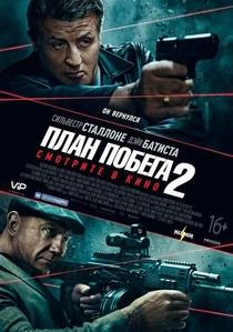 Rota de Fuga 2 - Poster / Capa / Cartaz - Oficial 2