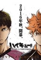 Haikyuu!! Karasuno Koukou VS Shiratorizawa Gakuen Koukou (3ª Temporada) (Haikyuu!! Karasuno Koukou VS Shiratorizawa Gakuen Koukou (3ª Temporada))