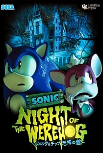 Sonic: Night of the WereHog - Poster / Capa / Cartaz - Oficial 1