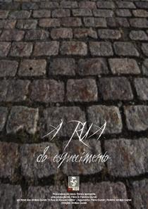 A Rua do Esquecimento - Poster / Capa / Cartaz - Oficial 1