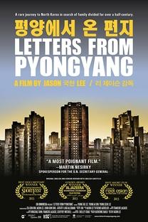 Cartas de Pyongyang - Poster / Capa / Cartaz - Oficial 1