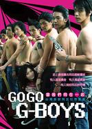 Go Go G-Boys (Dang Wo Men Tong Zai Yi Qi)