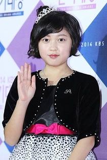 Ahn Seo-Hyun - Poster / Capa / Cartaz - Oficial 1