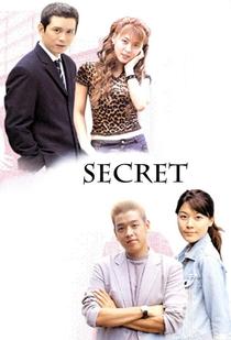 Secret - Poster / Capa / Cartaz - Oficial 1