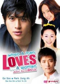When A Man Loves A Woman - Poster / Capa / Cartaz - Oficial 1