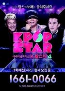 K-Pop Star 4 (케이팝 스타 시즌 4)