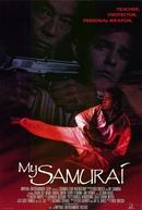 O Samurai (My Samurai)