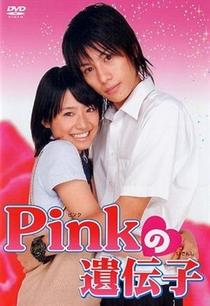 Pink No Idenshi - Poster / Capa / Cartaz - Oficial 1