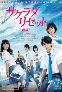 Sakurada Reset 2 - Poster / Capa / Cartaz - Oficial 2