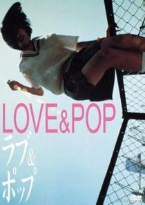 Love & Pop - Poster / Capa / Cartaz - Oficial 1