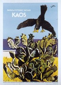Kaos - Poster / Capa / Cartaz - Oficial 7