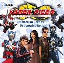 Kamen Rider: O Cavaleiro do Dragão - Poster / Capa / Cartaz - Oficial 2