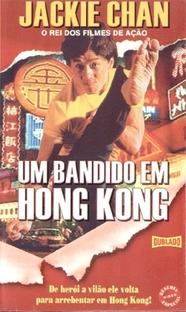 Um Bandido em Hong Kong - Poster / Capa / Cartaz - Oficial 1