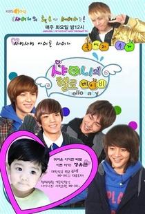 Shinee's Hello Baby - Poster / Capa / Cartaz - Oficial 1