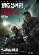 Operação Mekong (湄公河行動)