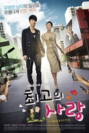 The Greatest Love (Choegoui Sarang)
