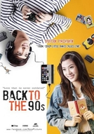 back to the 90's (back to the 90's)
