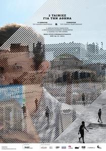 O Guia - Poster / Capa / Cartaz - Oficial 2