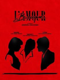 A Revolta Do Amor - Poster / Capa / Cartaz - Oficial 1