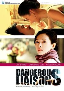 Dangerous Liaisons - Poster / Capa / Cartaz - Oficial 3