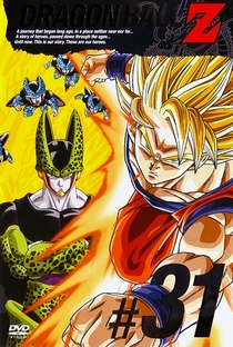 Dragon Ball Z (7ª Temporada) - Poster / Capa / Cartaz - Oficial 26