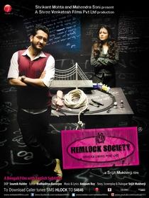 Hemlock Society - Poster / Capa / Cartaz - Oficial 1