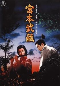 Samurai - O Guerreiro Dominante - Poster / Capa / Cartaz - Oficial 5