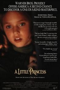 A Princesinha - Poster / Capa / Cartaz - Oficial 2