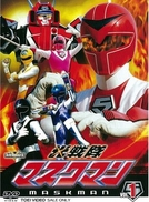 Defensores da Luz Maskman (Hikari Sentai Maskman)