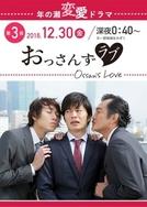Ossan's Love (おっさんずラブ)
