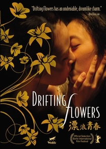 Drifting Flowers - Poster / Capa / Cartaz - Oficial 2