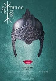 Mulan - Poster / Capa / Cartaz - Oficial 3