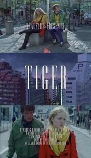Tiger - Poster / Capa / Cartaz - Oficial 1