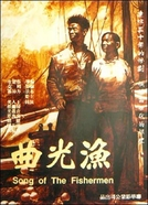 Song of the Fishermen (Yu guang qu)
