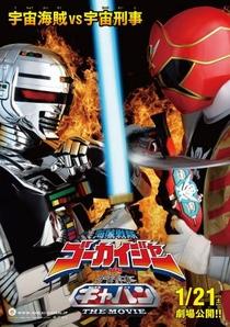 Kaizoku Sentai Gokaiger vs. Space Sheriff Gavan: The Movie - Poster / Capa / Cartaz - Oficial 2