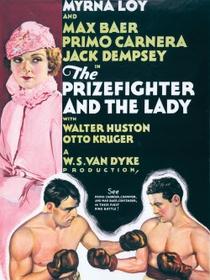 O Lutador e a Garota - Poster / Capa / Cartaz - Oficial 1